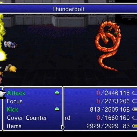 Thunderbolt (Wii).