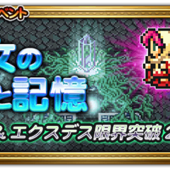 Japanese event banner for