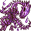 PFF Bone Dragon FFIV