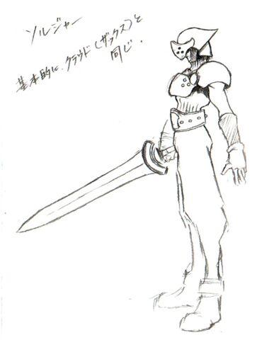 File:SOLDIER sketch.jpg