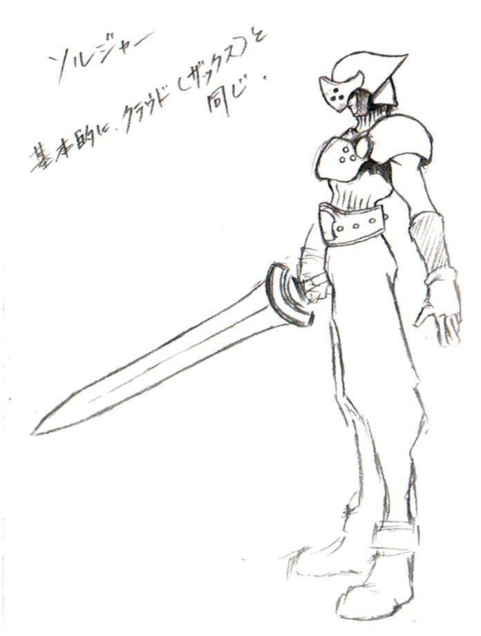 Final Fantasy Wiki   Fandom