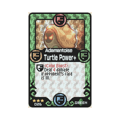 026 Turtle Power+