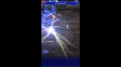 【FFRK】ジタン必殺技『シフトブレイク』