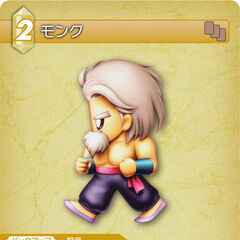 Trading card of Galuf as a Monk.