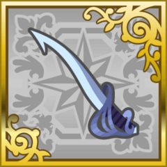 Wing Sword (SR).