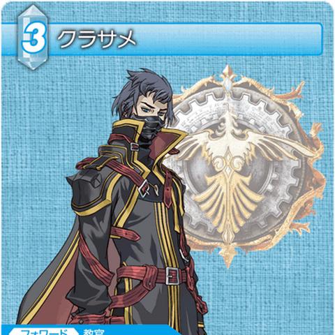 Carta do <i>Final Fantasy Trading Card Game</i>.