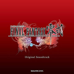 <i>Final Fantasy Type-0</i>: Original Soundtrack