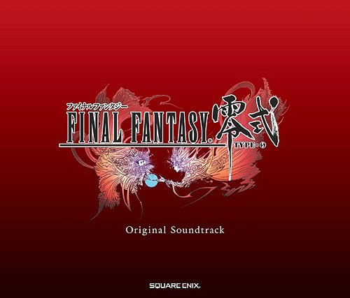 File:Type-0 soundtrack.jpg
