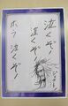 DFF2015 Jecht Nomura sketch.jpg