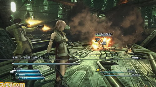 File:FFXIII-gameplay.jpg