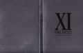 FFXI PR Box1