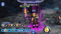 DFFOO Attack Speed