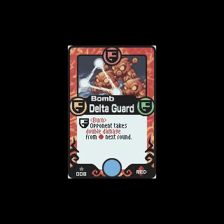 008 Delta Guard