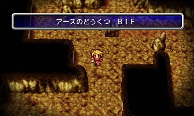 Ff1 Cavern Of Earth Map.Cavern Of Earth Final Fantasy Wiki Fandom Powered By Wikia