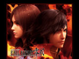 Final Fantasy Type-0 Music Collection -First Campaign-