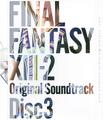 FFXIII-2 LE OST Case3F