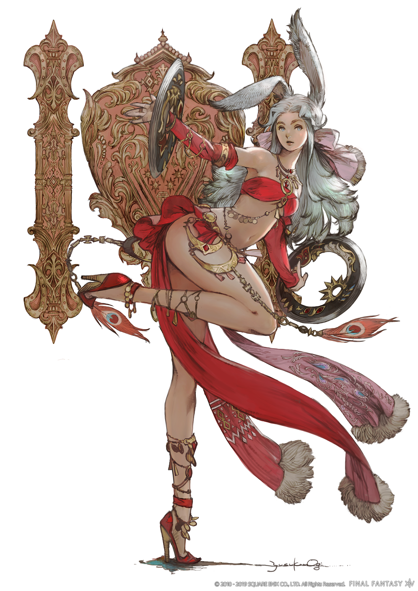 Dancer (Final Fantasy XIV) | Final Fantasy Wiki | FANDOM powered by
