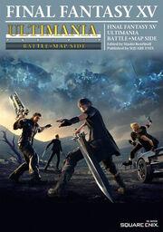FFXV Ultimania BattleMap Side