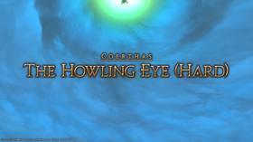 HowlEye Title