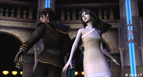 File:Rinoa and Squall dance 1.jpg