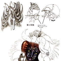 Concept art of the third form.