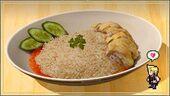 Рис в птичьем бульоне с перцем