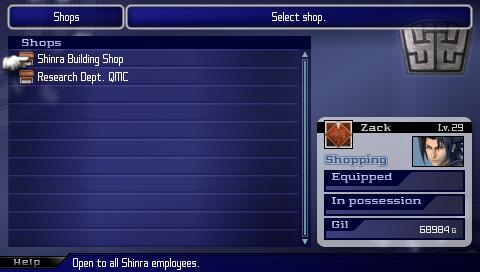 File:CCFFVII-Shop.png