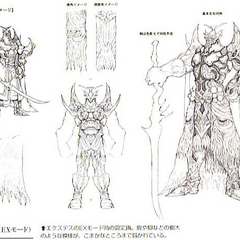 Concept sketches of Exdeath and his EX Mode by Tetsuya Nomura.