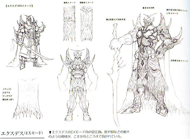 File:DissidiaExdeathConcept.PNG