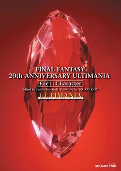 FF 20th Anniversary Ultimania - File 1
