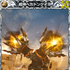 Mobius - Summon Hecatoncheir R5 Ability Card