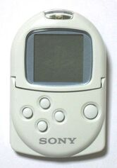 PocketStation white