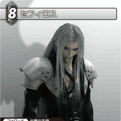 Trading card of Sephiroth from <i>Advent Children Complete</i>.