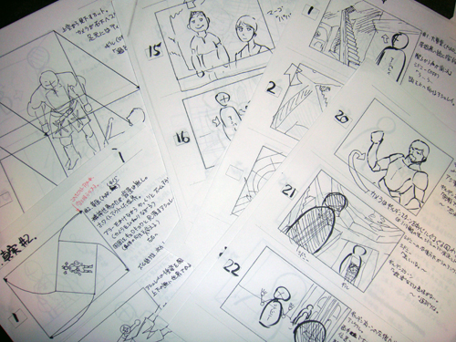 File:Vagrant Story storyboards.jpg