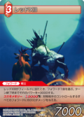 1-023r - Red XIII TCG