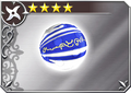 DFFOO Official Ball (X)