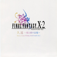 FFX-2 MWL Front