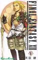 FFXII Manga Volume 5.jpg