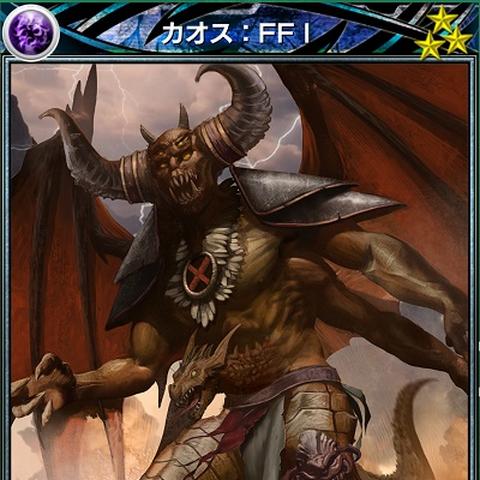 Chaos's ability card.