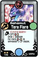 TeraFlare
