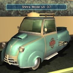 The Shinra Model sA-37 in the Exhibit Room.