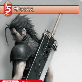 Обменная карта с Заком из <i>Final Fantasy VII: Advent Children Complete</i>.