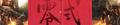 FFT-0 OST LE Box4