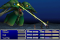 FFVII Emerald Laser 2.png
