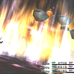 Energy Rain (PS2).