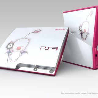 Edição especial do PlayStation e Xbox 360 disponíveis para os vencedores do prêmio da turnê <i>World to your Moogle</i>.