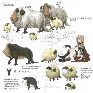 Animals of Gran Pulse.