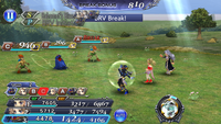 DFFOO Shadow BRV Attack