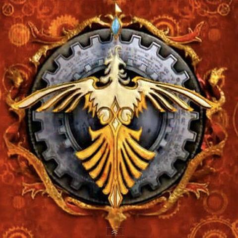 A detailed Rubrum logo.