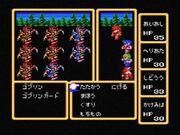 FF1 batalha no MSX